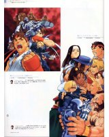 BUY NEW street fighter - 10936 Premium Anime Print Poster