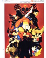 BUY NEW street fighter - 10937 Premium Anime Print Poster