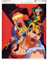BUY NEW street fighter - 10938 Premium Anime Print Poster