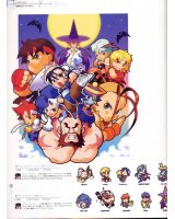 BUY NEW street fighter - 10939 Premium Anime Print Poster