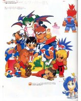 BUY NEW street fighter - 10940 Premium Anime Print Poster