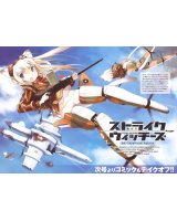BUY NEW strike witches - 193731 Premium Anime Print Poster