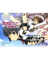 BUY NEW strike witches - 194051 Premium Anime Print Poster