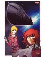 BUY NEW submarine super 99 - 55951 Premium Anime Print Poster