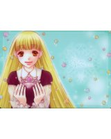 BUY NEW sugar sugar rune - 120026 Premium Anime Print Poster