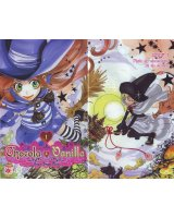 BUY NEW sugar sugar rune - 122454 Premium Anime Print Poster