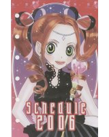 BUY NEW sugar sugar rune - 122460 Premium Anime Print Poster