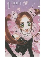 BUY NEW sugar sugar rune - 122465 Premium Anime Print Poster