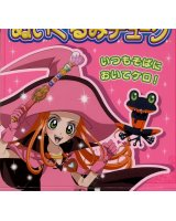 BUY NEW sugar sugar rune - 122674 Premium Anime Print Poster