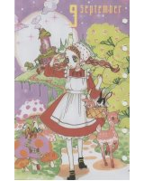 BUY NEW sugar sugar rune - 122680 Premium Anime Print Poster