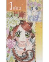 BUY NEW sugar sugar rune - 124089 Premium Anime Print Poster