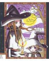 BUY NEW sugar sugar rune - 131135 Premium Anime Print Poster