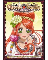 BUY NEW sugar sugar rune - 142398 Premium Anime Print Poster
