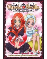 BUY NEW sugar sugar rune - 145538 Premium Anime Print Poster