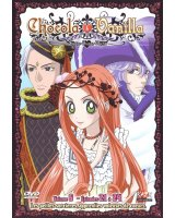 BUY NEW sugar sugar rune - 149683 Premium Anime Print Poster