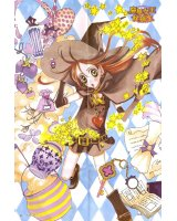 BUY NEW sugar sugar rune - 152026 Premium Anime Print Poster
