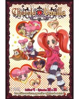 BUY NEW sugar sugar rune - 152027 Premium Anime Print Poster