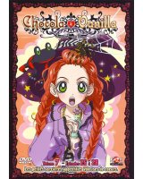 BUY NEW sugar sugar rune - 152028 Premium Anime Print Poster