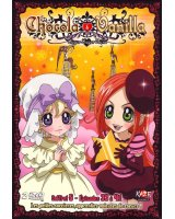 BUY NEW sugar sugar rune - 167346 Premium Anime Print Poster