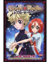 BUY NEW sugar sugar rune - 167350 Premium Anime Print Poster