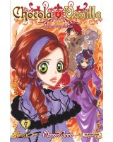 BUY NEW sugar sugar rune - 168560 Premium Anime Print Poster