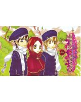 BUY NEW sugar sugar rune - 173019 Premium Anime Print Poster
