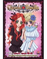 BUY NEW sugar sugar rune - 173020 Premium Anime Print Poster