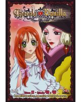 BUY NEW sugar sugar rune - 173022 Premium Anime Print Poster