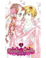 BUY NEW sugar sugar rune - 182312 Premium Anime Print Poster