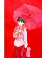 BUY NEW sukisho - 100464 Premium Anime Print Poster