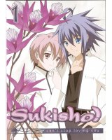 BUY NEW sukisho - 100468 Premium Anime Print Poster