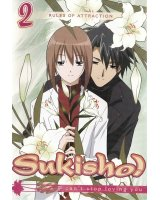BUY NEW sukisho - 10200 Premium Anime Print Poster