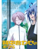 BUY NEW sukisho - 10204 Premium Anime Print Poster