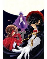 BUY NEW sukisho - 11913 Premium Anime Print Poster