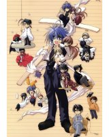 BUY NEW sukisho - 14411 Premium Anime Print Poster