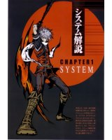 BUY NEW sword of the stranger - 134723 Premium Anime Print Poster