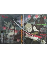 BUY NEW sword of the stranger - 163159 Premium Anime Print Poster