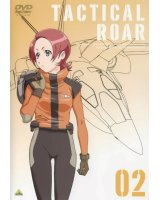 BUY NEW tactical roar - 88892 Premium Anime Print Poster