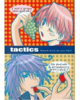 BUY NEW tactics - 23899 Premium Anime Print Poster