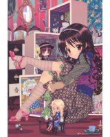 BUY NEW takeda hinata - 182396 Premium Anime Print Poster