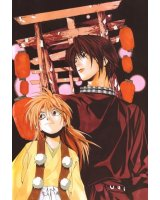 BUY NEW takeshi obata - 128979 Premium Anime Print Poster