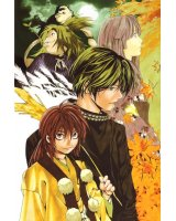 BUY NEW takeshi obata - 130396 Premium Anime Print Poster