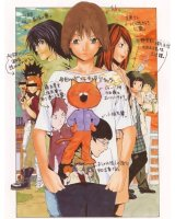 BUY NEW takeshi obata - 151547 Premium Anime Print Poster