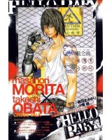 BUY NEW takeshi obata - 161343 Premium Anime Print Poster