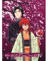BUY NEW takeshi obata - 168091 Premium Anime Print Poster