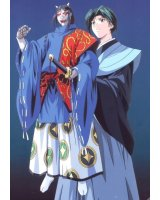 BUY NEW takeshi obata - 168098 Premium Anime Print Poster