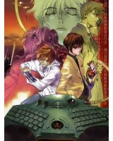 BUY NEW takeshi okazaki - 12452 Premium Anime Print Poster