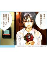 BUY NEW takeshi okazaki - 169756 Premium Anime Print Poster