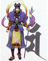 BUY NEW takeshi okazaki - 2024 Premium Anime Print Poster