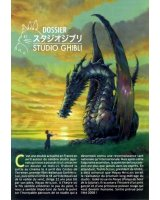 BUY NEW tales from earthsea - 173869 Premium Anime Print Poster